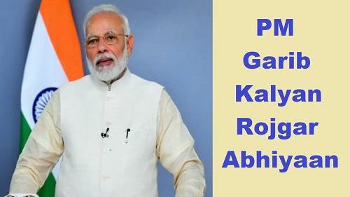 PM Garib Kalyan Rojgaar Yojana