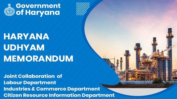 haryana-udhyam-memorandum-hum-portal