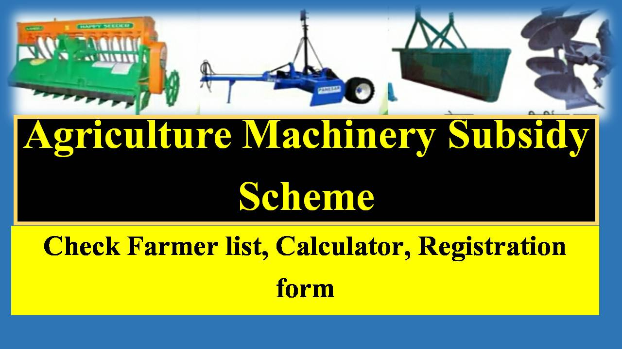 Agriculture Machinery Subsidy Scheme