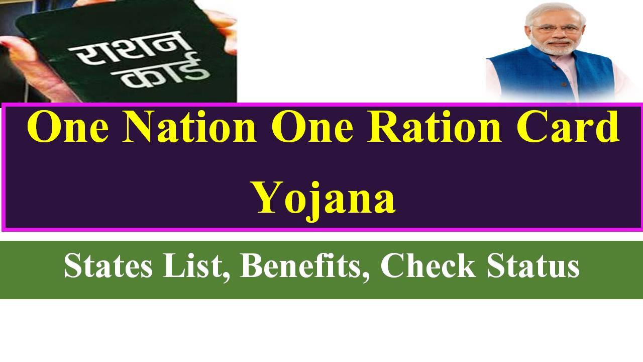 One nation ration card scheme