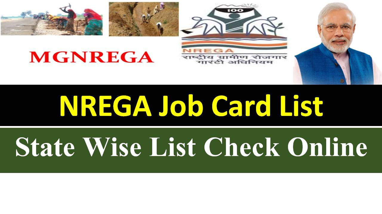 nrega-job-card-list-check state wise